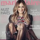 Sarah Jessica Parker - Marie Claire Magazine Cover [Greece] (October 2016)