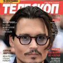 Johnny Depp - 454 x 634