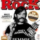 Lemmy - 454 x 616