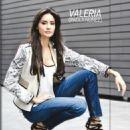 Paola Nunez and Mauricio Islas - Teve magazine Mexico April 2013 - 454 x 570