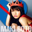 Maki Gotô - 愛言葉 (VOICE)