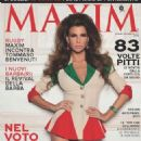 Claudia Galanti - Maxim Magazine Pictorial [Italy] (January 2013) - 454 x 624