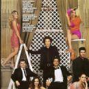 Gente Magazine's 2011 Gala