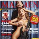 Bastet and João Cabeleira - Maxmen Magazine Pictorial [Portugal] (April 2011) - 448 x 600