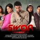 Swor Nepali Movie Poster and Pictures