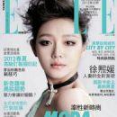 Barbie Hsu Elle Taiwan March 2012