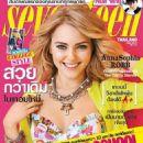AnnaSophia Robb - Seventeen Magazine Cover [Thailand] (June 2013)