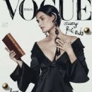 Demi Moore – Vogue Italia (April 2021)