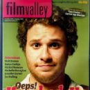 Knocked Up - Filmvalley Magazine Cover [Netherlands] (October 2007)