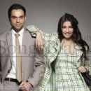 Sonam Kapoor and Abhay Deol