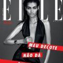 Elle Brazil December 2015