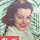 Audrey Dalton, 1954 - 454 x 518