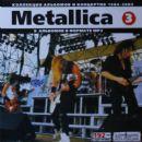 Metallica CD3
