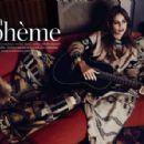 Elle Spain October 2015 - 454 x 296