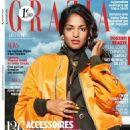 M.I.A. - Grazia Magazine Cover [France] (16 September 2016)