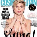 Scarlett Johansson - Cosmopolitan Magazine Cover [Serbia] (May 2016)