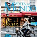 France - Volta ao Mundo Magazine Cover [Portugal] (October 2014)