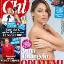 Anna Tatangelo - 454 x 597