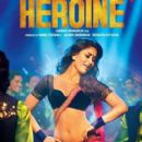 Heroine 2012 movie latest new posters and pics - 418 x 650
