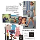 Taylor Swift Gala Style Magazine Summer 2015