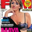Maya Karuna - FHM Magazine Pictorial [Portugal] (August 2009) - 454 x 600