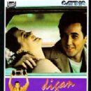 Say Anything...(1989)