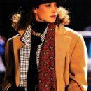 Christy Turlington - Elle Magazine Pictorial [United States] (February 1988) - 230 x 300