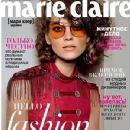 Marie Claire Ukraine September 2014 - 350 x 467