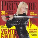 Uma Thurman - Premiere Magazine [Russia] (December 2003)