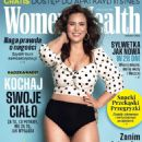 Magdalena Kanoniak - Women's Health Magazine Cover [Poland] (August 2020)