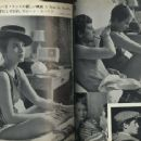 Jean Seberg - Screen Magazine Pictorial [Japan] (March 1960) - 454 x 364