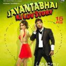 New Posters of Jayantabhai Ki Luv Story - 454 x 657