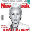Kora Jackowska - Newsweek Magazine Cover [Poland] (6 February 2017)