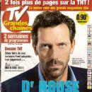 Hugh Laurie - 454 x 545