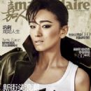 Li Gong - Marie Claire Magazine Cover [China] (September 2016)