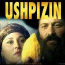 USHPIZIN Wallpaper - 454 x 363