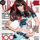 Rocío Muñoz - Grazia Magazine Pictorial [Italy] (18 February 2015)