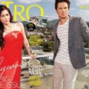Matt Lanter, Kim Chiu - Metro Magazine Pictorial [Philippines] (June 2011) - 454 x 271