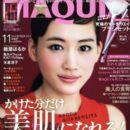 Haruka Ayase - 392 x 500