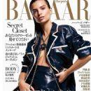 Harper's Bazaar Japan April 2019 - 454 x 616