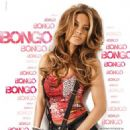 Audrina Patridge Bongo Bikini Spring 2011 - 454 x 613