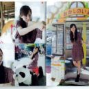 Manami Higa - Circus Magazine Pictorial [Japan] (January 2012) - 454 x 321