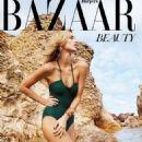 Michaela Kocianova - Harper's Bazaar Magazine Pictorial [Serbia] (June 2015) - 454 x 700