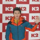 Hyun Bin - 450 x 532