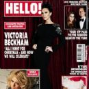 Hello magazine cover, December 2009