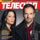 Jonny Lee Miller, Lucy Liu - Telescope Magazine Cover [Ukraine] (7 October 2013)