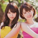 Nanase Nishino and Nanami Hashimoto - 454 x 645