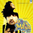 Poster of K yo maya ho and Mero love story 2012
