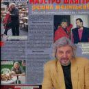 Vyacheslav Dobrynin - Otdohni Magazine Pictorial [Russia] (22 April 1998) - 454 x 598