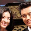 Byung-hun Lee and Hyo-ju Han